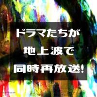 sorami_drama